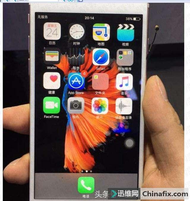 iPhone6S手机进水不能识别Sim卡维修