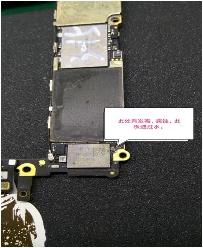 iPhone6手机开机不显示维修