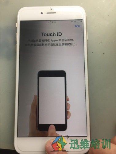 iPhone6P摔后手机阴阳屏、指纹解锁失效维修案例