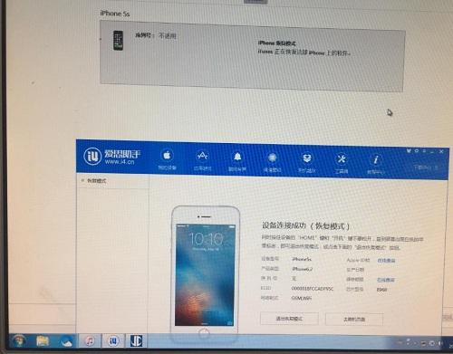 iPhone5S手机开不了机,刷机报错40故障维修