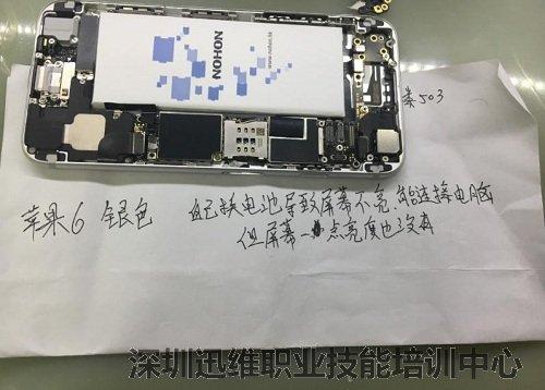 iPhone6更换电池导致手机屏幕不显示故障维修