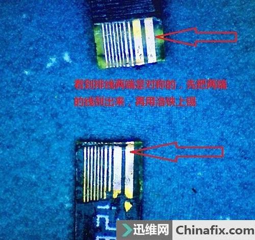 iPhone5s指纹排线断裂故障维修一例