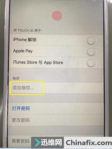 iPhone6指纹不能用故障维修