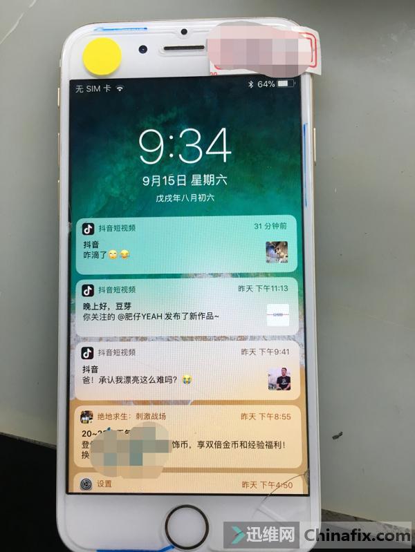 iPhone6手机重启故障维修案例