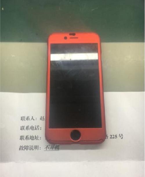 iPhone6S手机无法开机,刷机报错误9维修