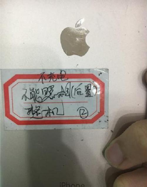 iPhone6S Plus后摄像头不能使用,手机不充电,借电飞线秒修复