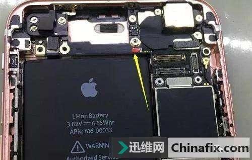 iPhone 6s手机指纹不能用故障维修