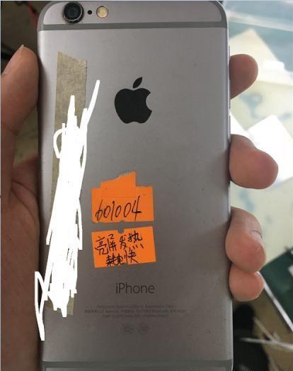 快速解决iPhone6手机发热发烫、耗电快问题