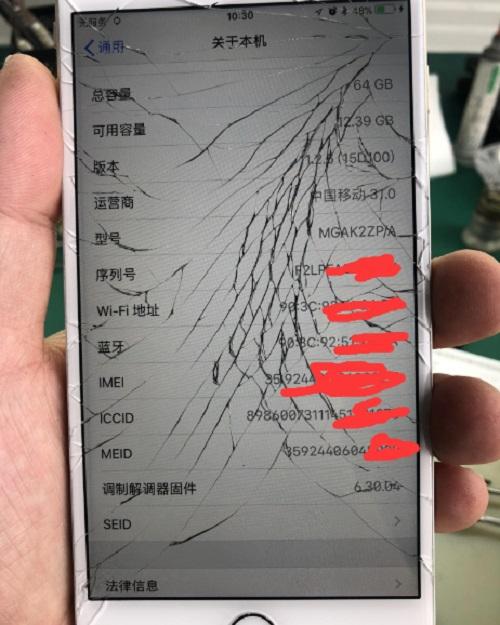 iPhone6 Plus手机无服务故障维修