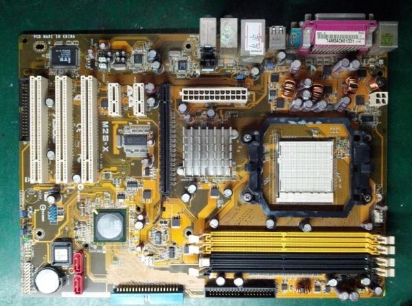 华硕M2S-X主板不跑码维修一例