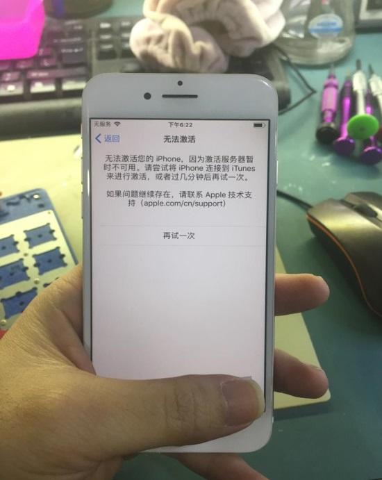 iPhone7手机无服务,刷机无法激活进系统维修