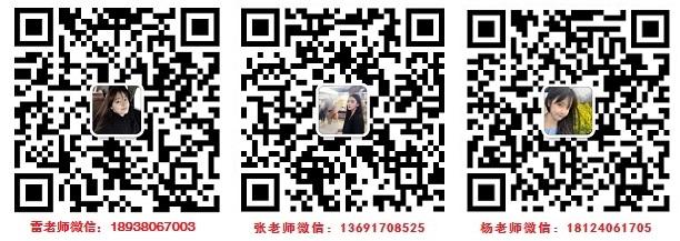 1-200512133936243.jpg