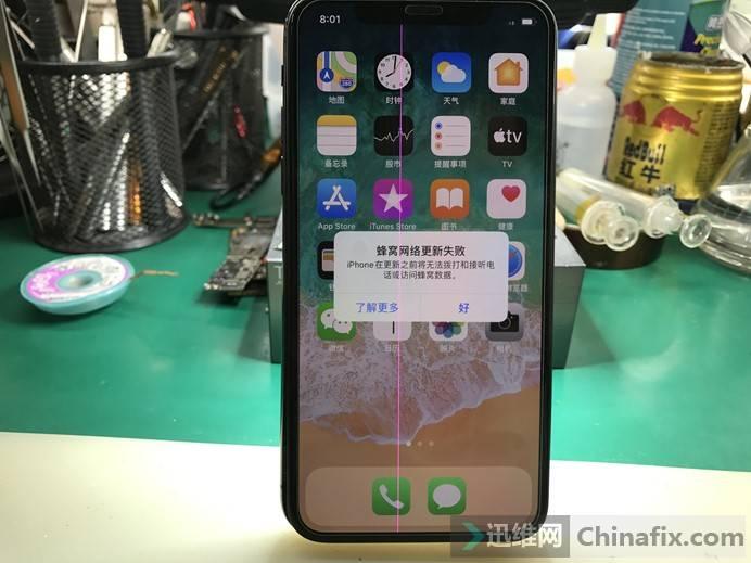 iPhoneX手机不读卡,蜂窝网络更新失败维修
