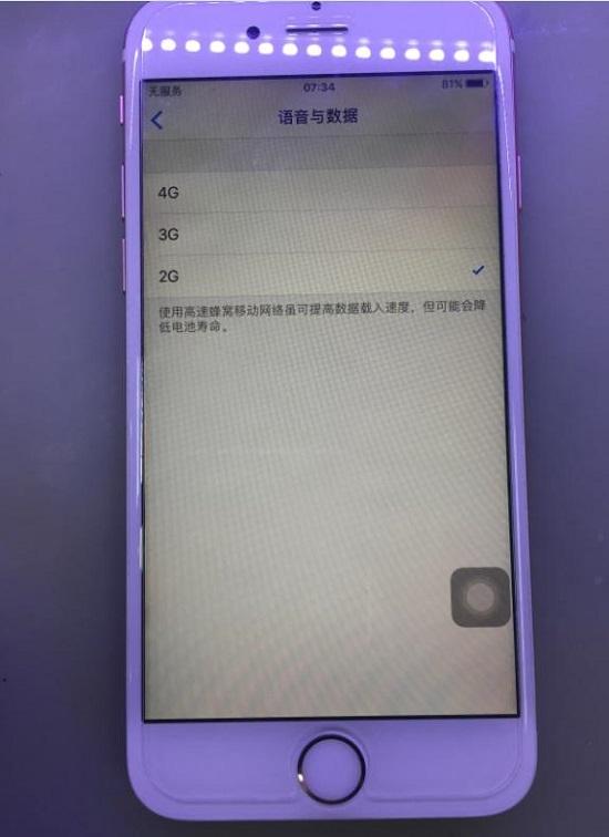 进水iPhone6S手机无服务,不能接打电话维修