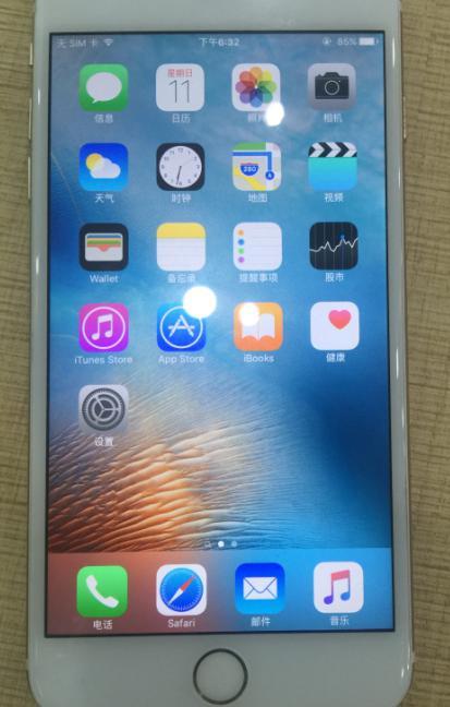 iPhone6 Plus手机花屏维修 图2