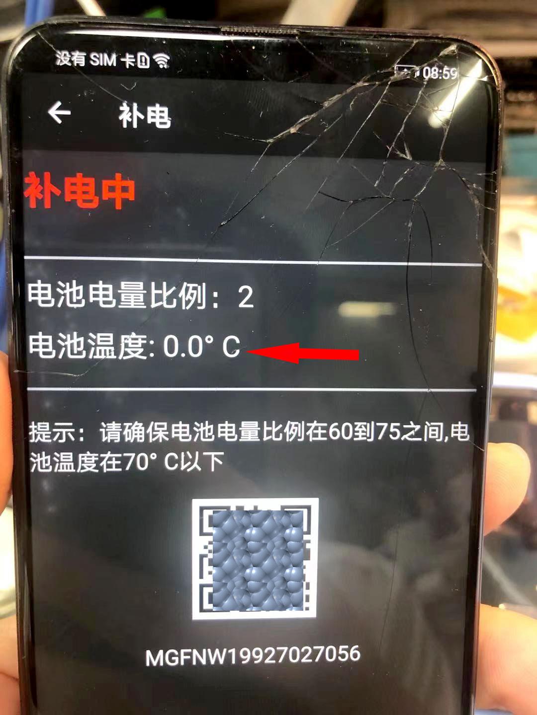 华为荣耀9X手机充电图标闪一下就消失维修