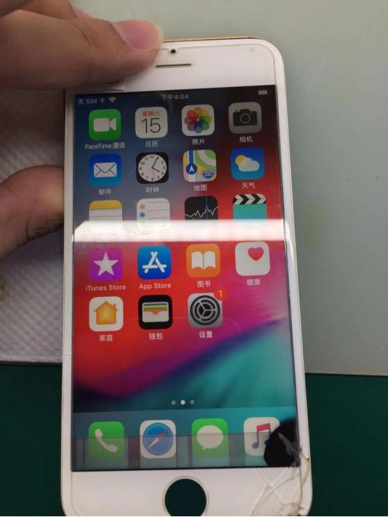 iPhone6手机花屏维修 图13